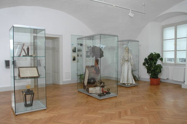 Popis: Muzeum v Kamenici nad Lipou.