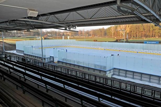 Popis: Zimní sportovní park v areálu závodiště Velké pardubické.